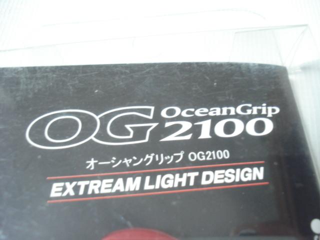 新品 スタジオ オーシャンマーク オーシャングリップ OG2100CF-CR カーボン/レッド 限定品(管理番号18-7-44)_画像2