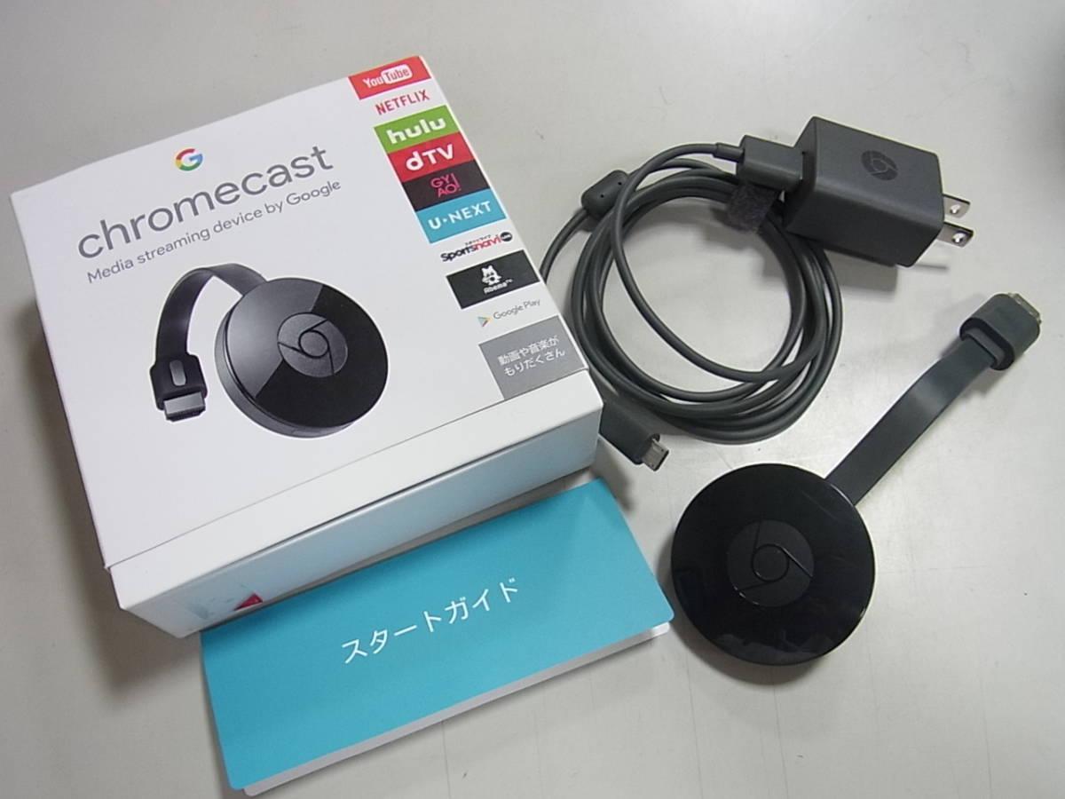 1円~ Google(グーグル) 第2世代 chromecast(クロームキャスト) ブラック NC2-6A5☆彡