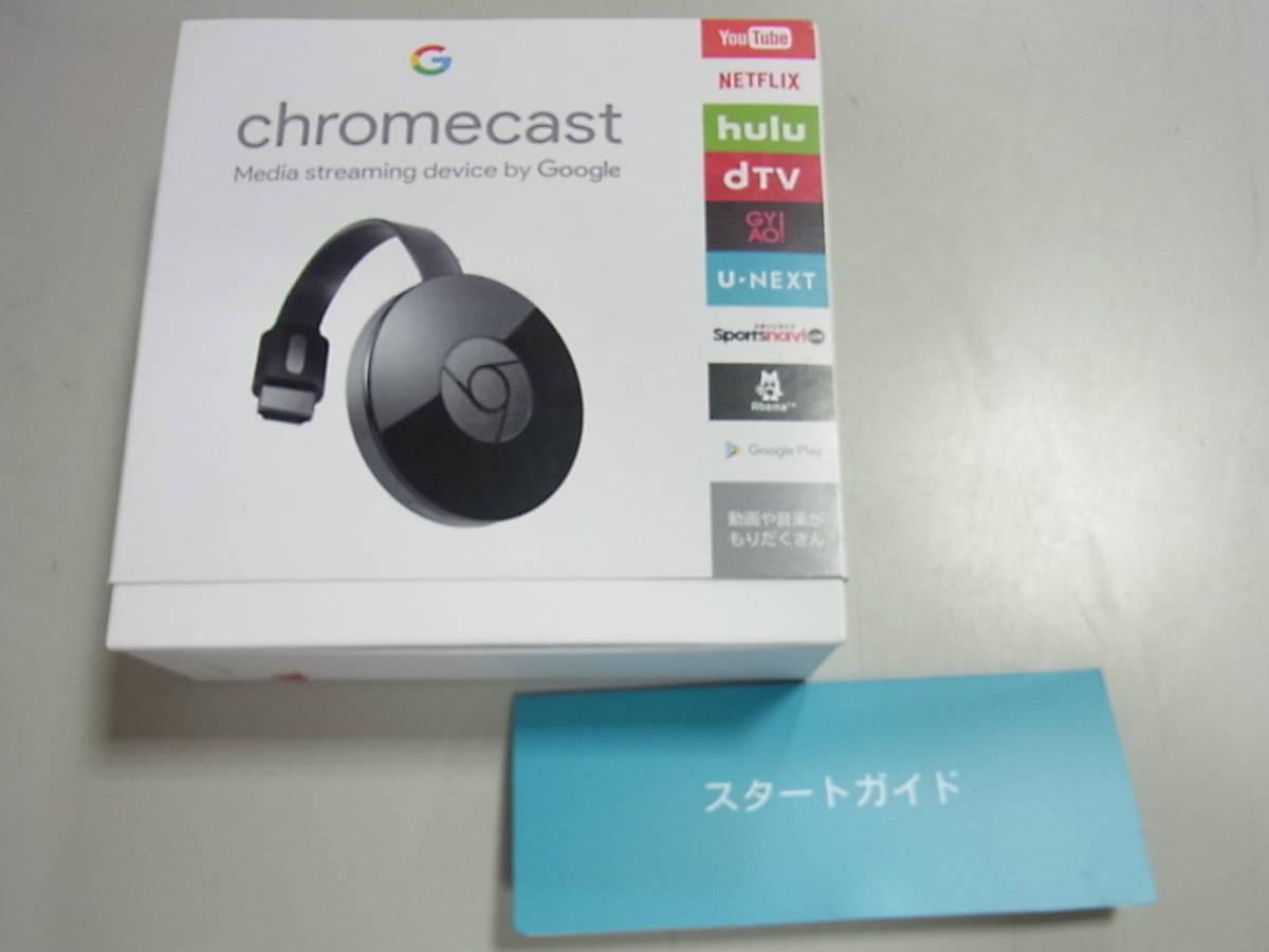 1円~ Google(グーグル) 第2世代 chromecast(クロームキャスト) ブラック NC2-6A5☆彡_画像6
