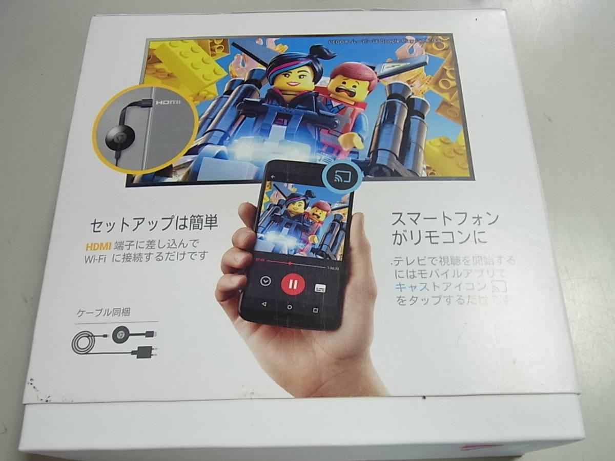 1円~ Google(グーグル) 第2世代 chromecast(クロームキャスト) ブラック NC2-6A5☆彡_画像7