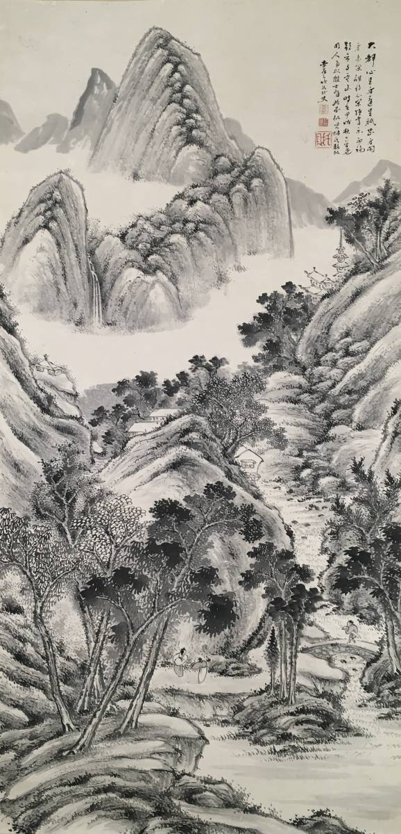 巨幅!/[李竹谷・水墨山水図]/巨幅/朝鮮?/中国字画