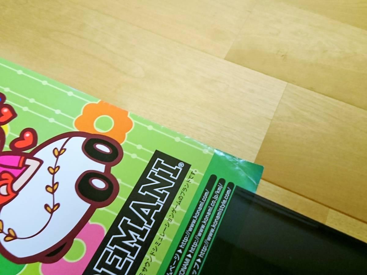 コナミ ポップンミュージック8 はっちゃけ!ポップン大作戦 アーケードポスター_画像3