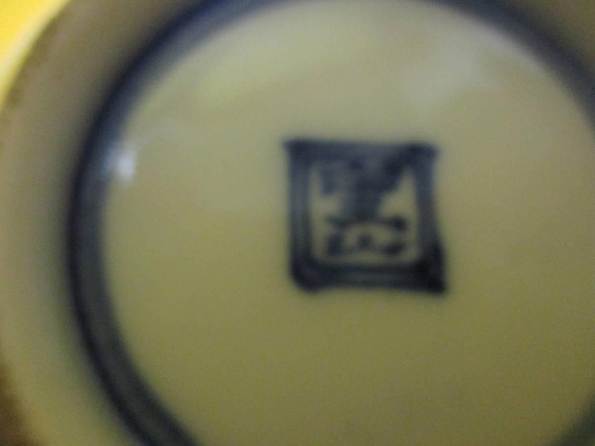 掘り出し物 茶道具 喫煙具 煙草盆(桑材)セット 灰入れ 灰吹(灰落とし)店棚9_画像8