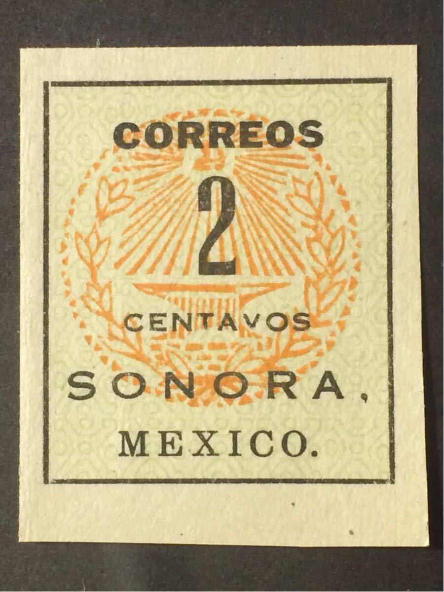 メキシコ革命期の切手★SONORAソノラ州 1914年 未使用極美品 sc406_画像1
