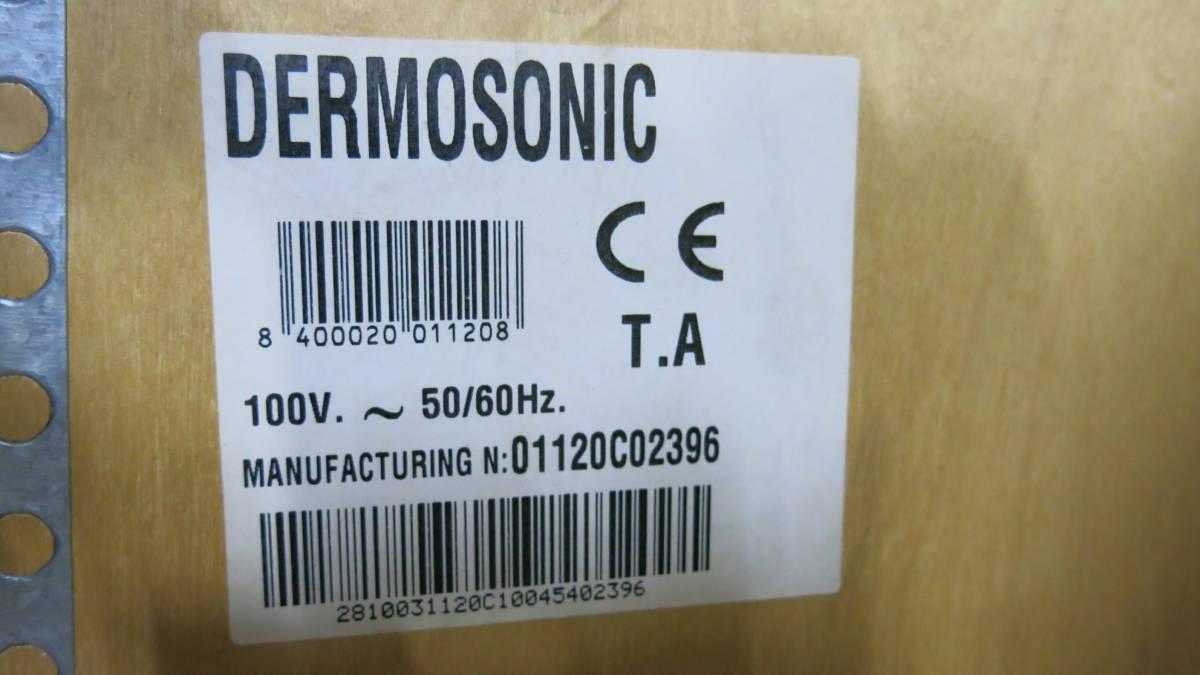 中古 直接引き取り歓迎 SORISA ELECTROESTETICA DERMOSONIC _画像3