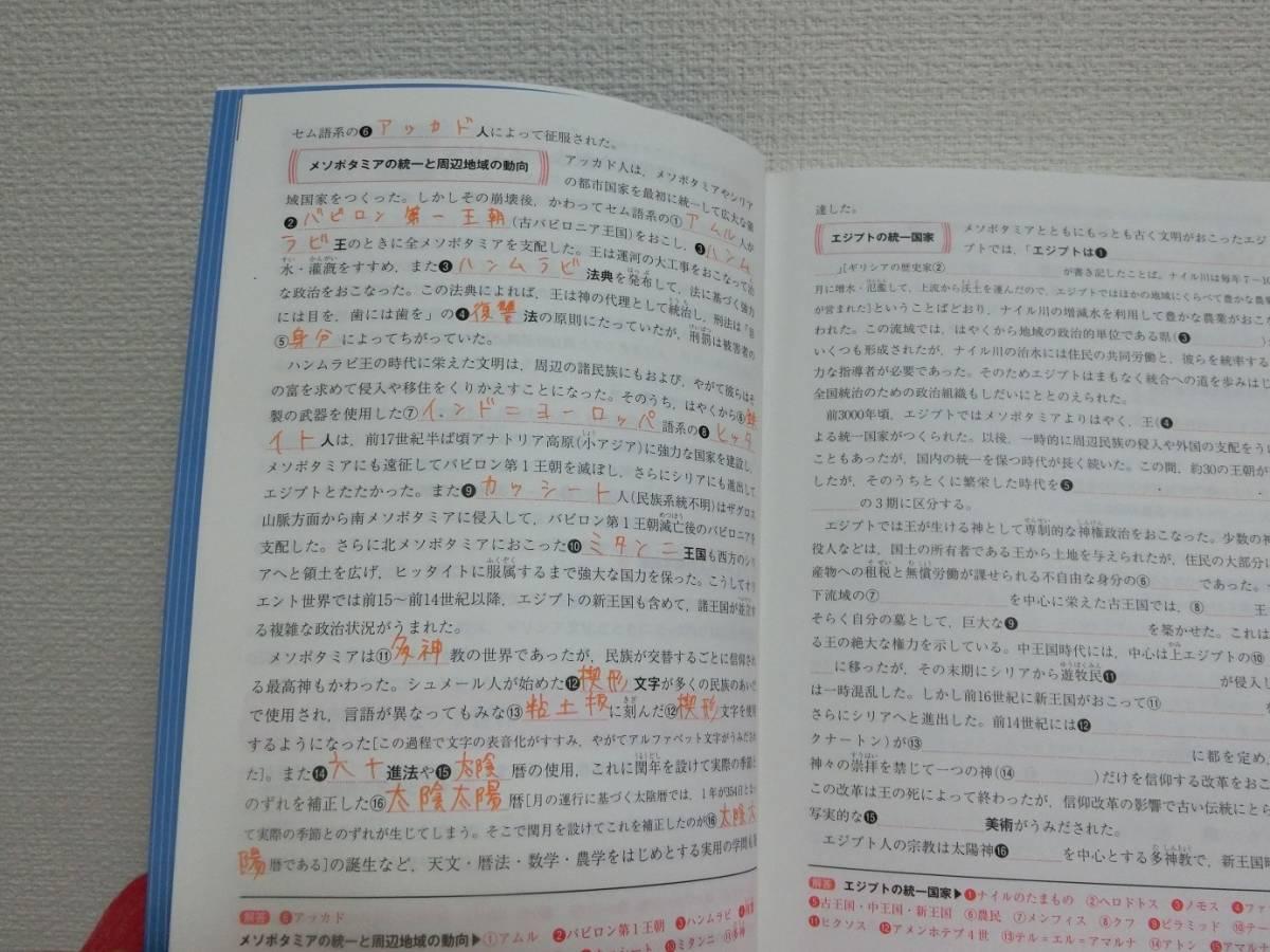 語系 セム