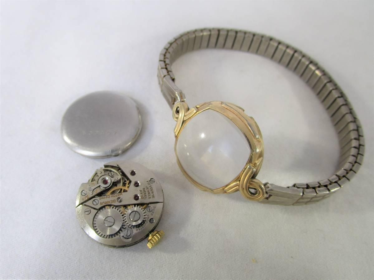 BENRUS ベンラス アンティーク ビンテージ 手巻き 腕時計 15石搭載 ゴールド金色 スモールセコンド ベルト付 1940年代アメリカ ブランドUSA_画像8