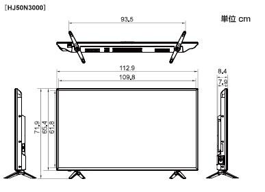 ハイセンス 50V型 HJ50N3000 液晶テレビ 4K対応 展示品_画像5