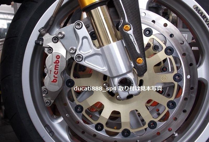 ★65mm→40mm 変換サポート オーリンズ モンスター sport1000 MH900e SS BIMOTA DB4 DUCATI 996 998_取り付け例でサポートのみの出品です。