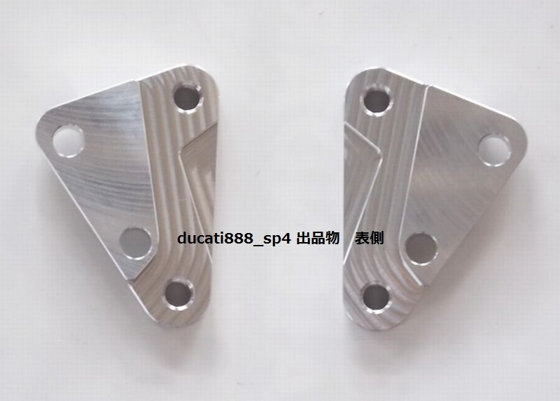 ★65mm→40mm 変換サポート オーリンズ モンスター sport1000 MH900e SS BIMOTA DB4 DUCATI 996 998_画像1