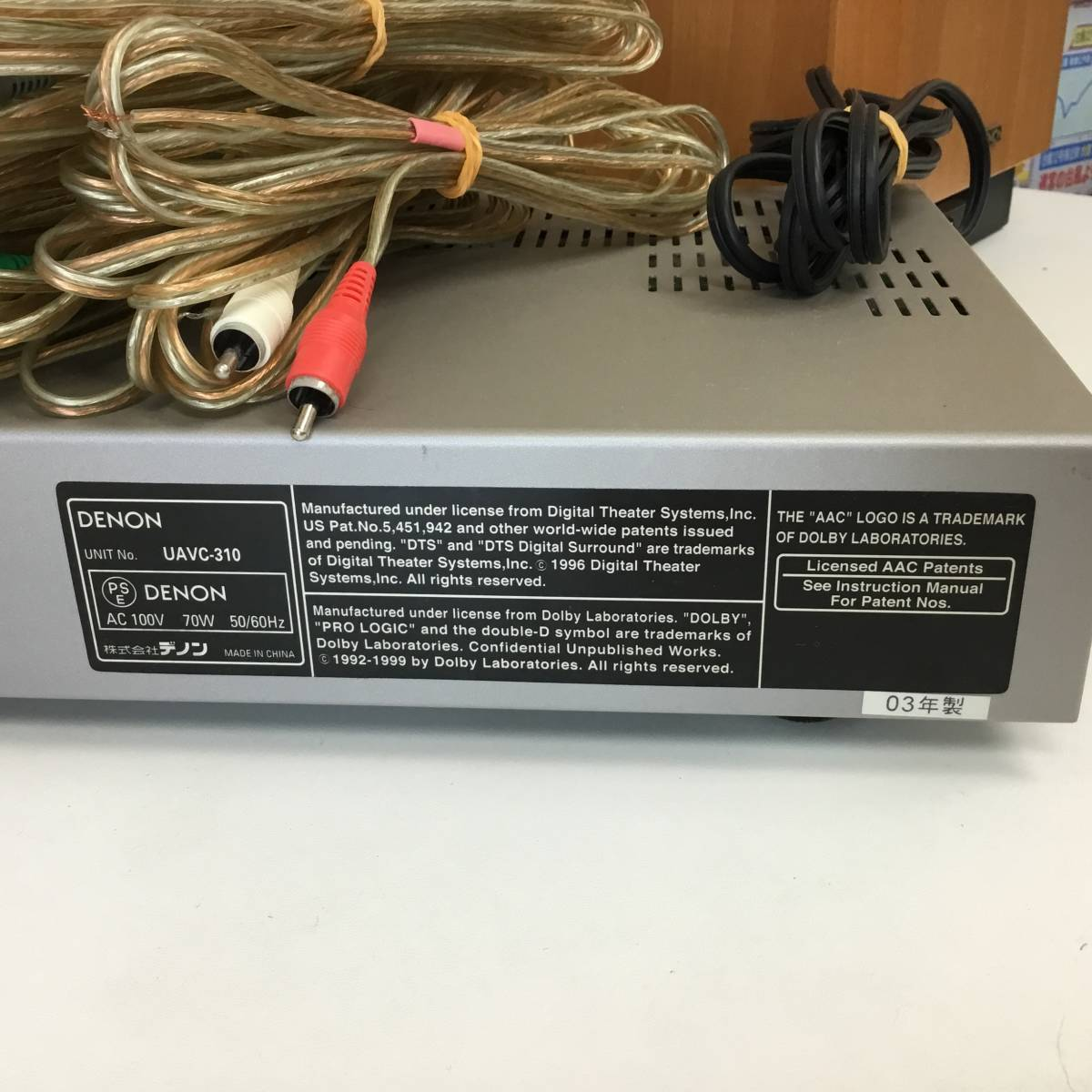 Denon Dht 310 51ch Home Theater Surround System Amplifier Aac Unit Wiring Uavc