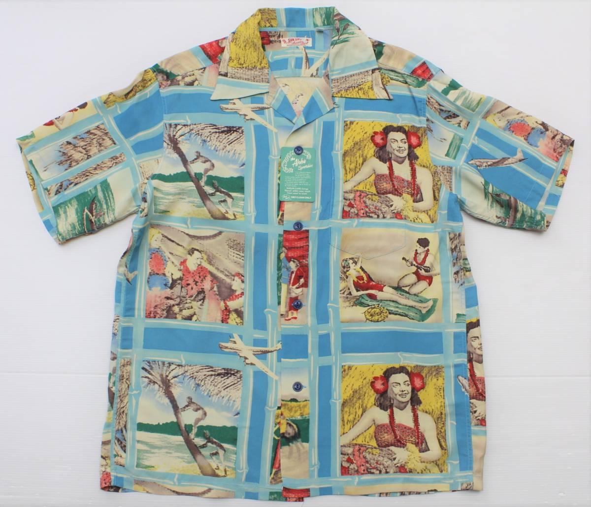 YHS39東洋Sパラダイス フラガール ココナッツボーイ ハワイ 半袖 アロハシャツSUN SURFサンサーフFLY TO THE PARADISEハワイアンシャツ_画像1