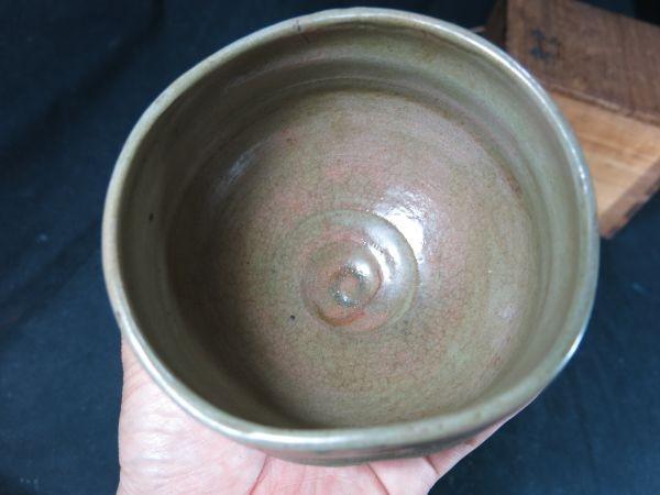 A 茶碗 抹茶 陶器 焼き物 茶道 お茶_画像4