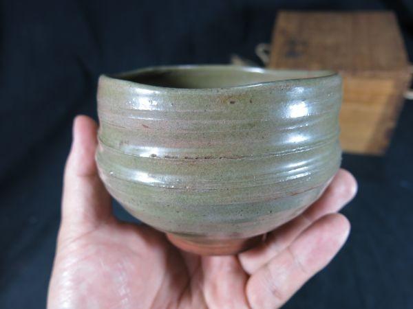 A 茶碗 抹茶 陶器 焼き物 茶道 お茶_画像2