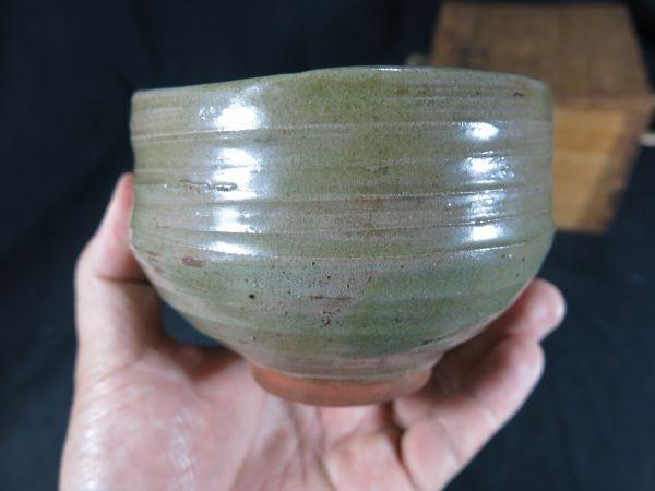 A 茶碗 抹茶 陶器 焼き物 茶道 お茶_画像7