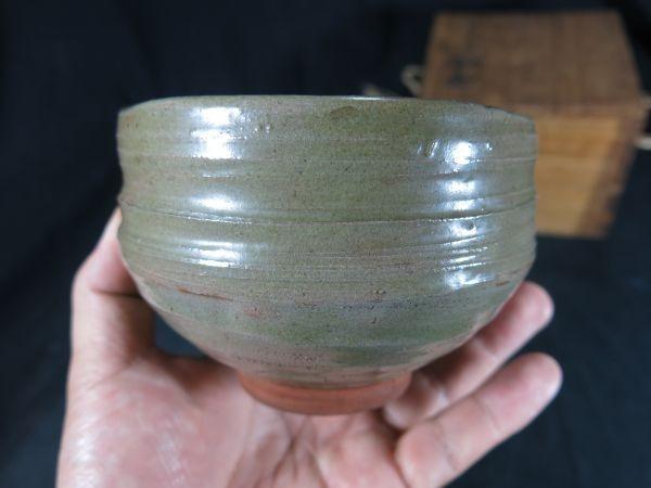 A 茶碗 抹茶 陶器 焼き物 茶道 お茶_画像3