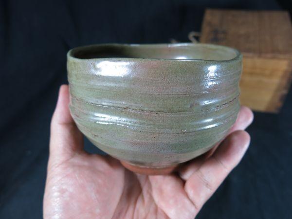 A 茶碗 抹茶 陶器 焼き物 茶道 お茶_画像1