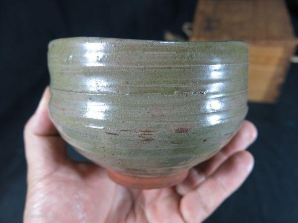 A 茶碗 抹茶 陶器 焼き物 茶道 お茶_画像6
