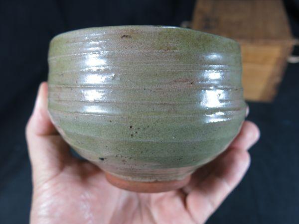 A 茶碗 抹茶 陶器 焼き物 茶道 お茶_画像8