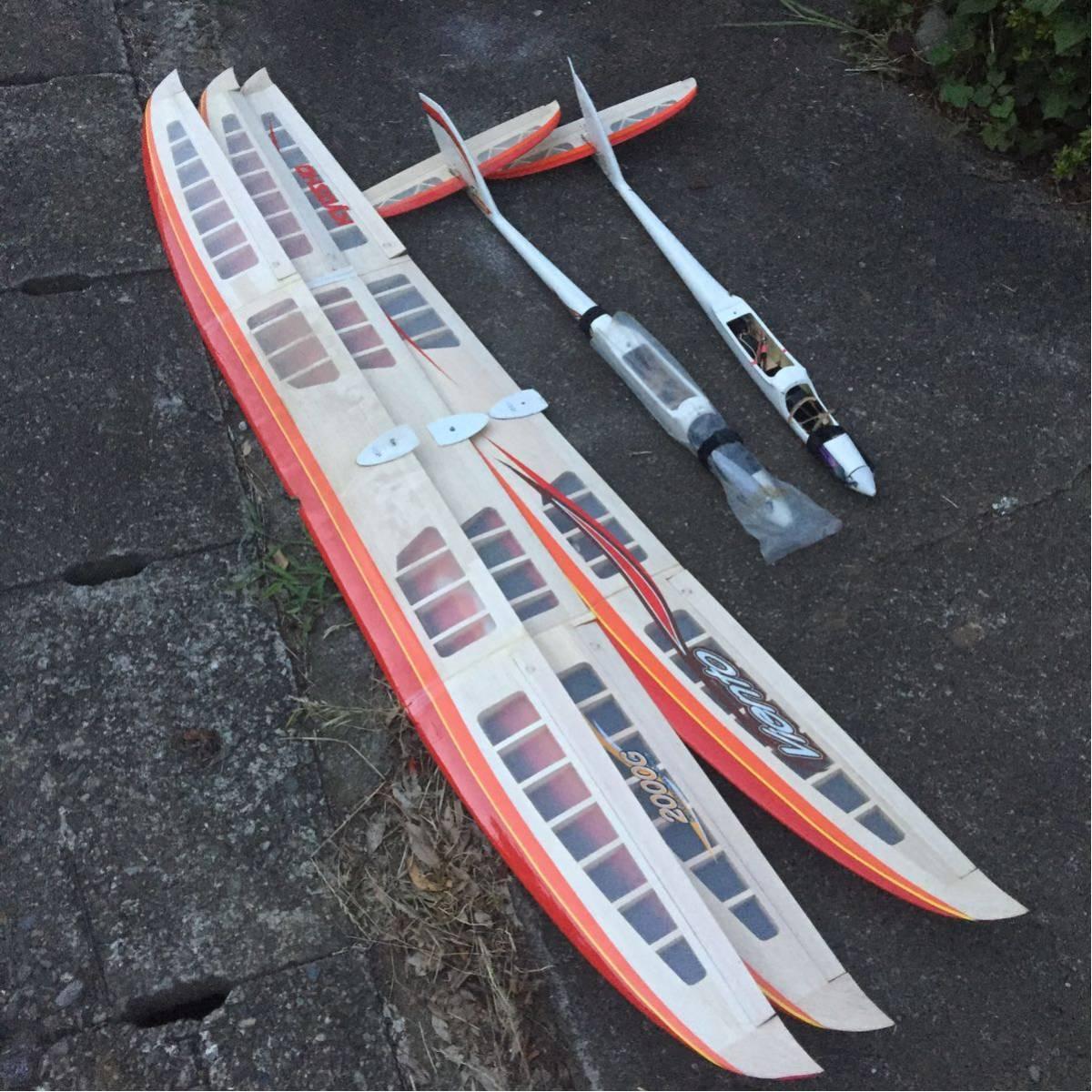 京商kyosyo viento 2000g エルロン機2台羽3枚ラジコン飛行機電動/【buyee