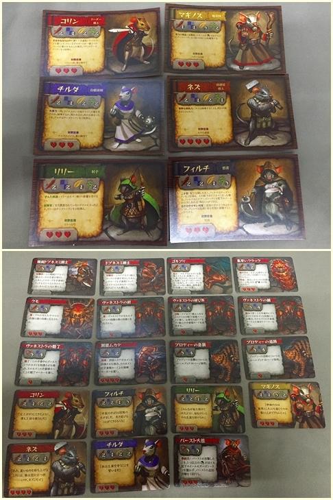 マイス&ミスティクス 日本語版 ボードゲーム RPGテイストの協力型冒険ゲーム (0525)_画像5