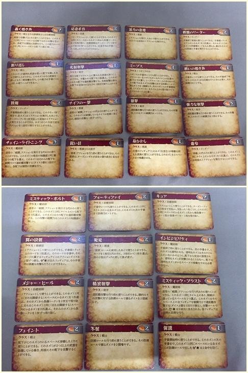 マイス&ミスティクス 日本語版 ボードゲーム RPGテイストの協力型冒険ゲーム (0525)_画像4