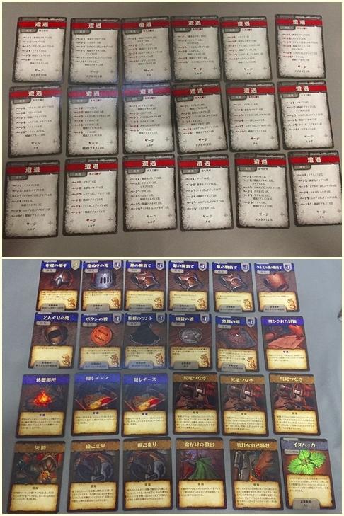 マイス&ミスティクス 日本語版 ボードゲーム RPGテイストの協力型冒険ゲーム (0525)_画像6