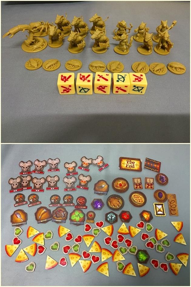 マイス&ミスティクス 日本語版 ボードゲーム RPGテイストの協力型冒険ゲーム (0525)_画像8