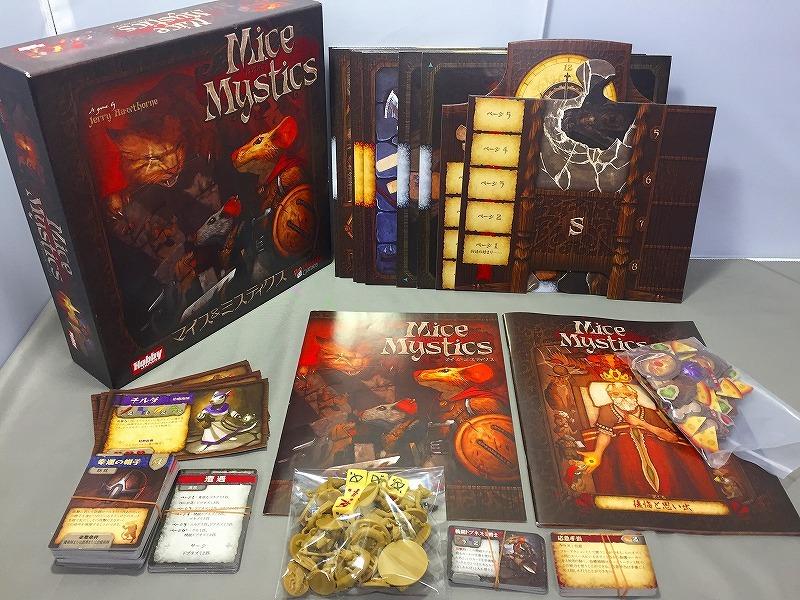 マイス&ミスティクス 日本語版 ボードゲーム RPGテイストの協力型冒険ゲーム (0525)
