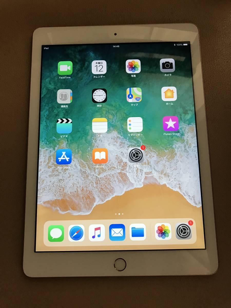 美品 iPad 9.7 ゴールド 128gb 2018年春モデル Wi-Fi