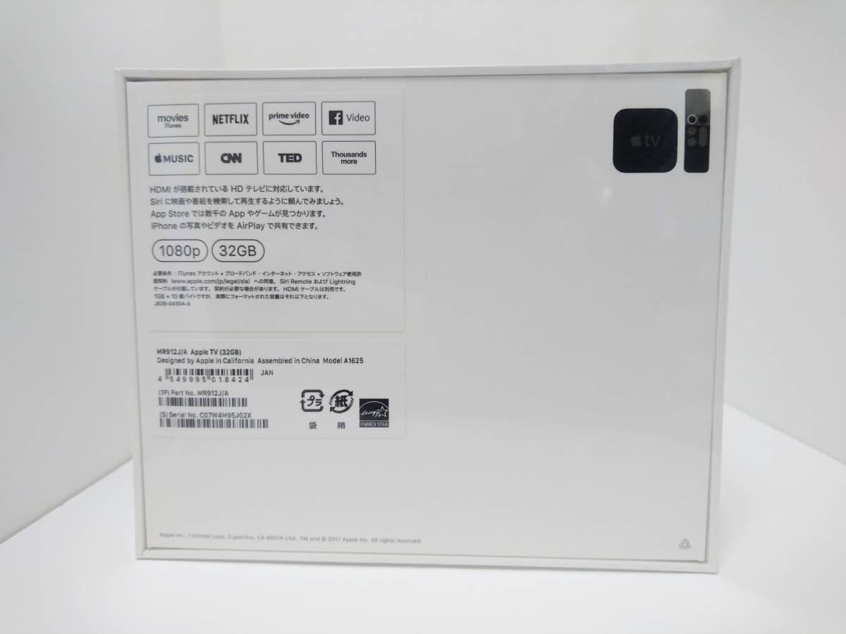 新品 未開封 保護ビニール Apple MR912J/A TV 第4世代 32GB アップル_画像4