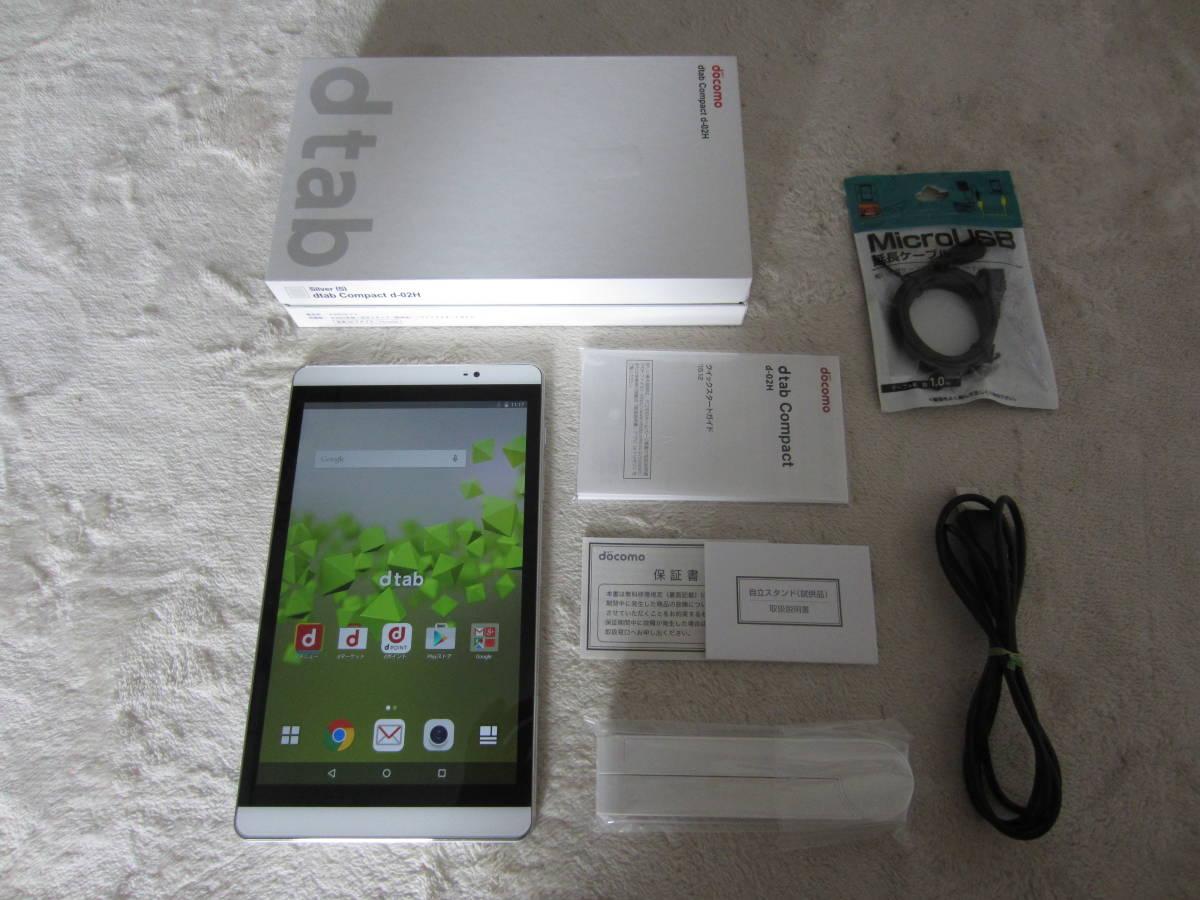 新同品 Huawei docomo dtab Compact d-02H おまけ