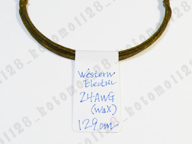 *Western Electric/ウェスタンエレクトリック/24AWG(Wax)129cm(3)*_画像3