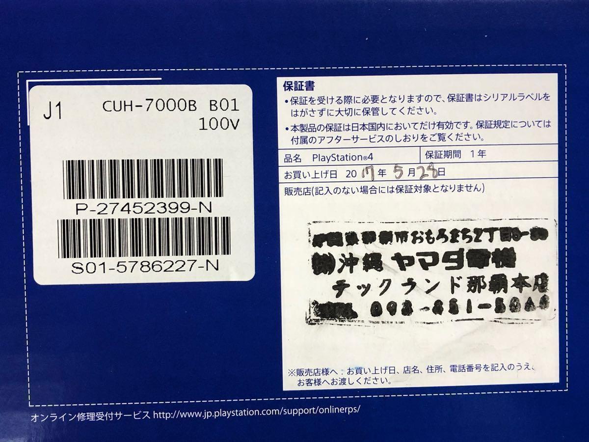 SONY PS4 PRO 1TB CUH-7000B B01 バトルフィールド4付き 中古 ソニー_画像9