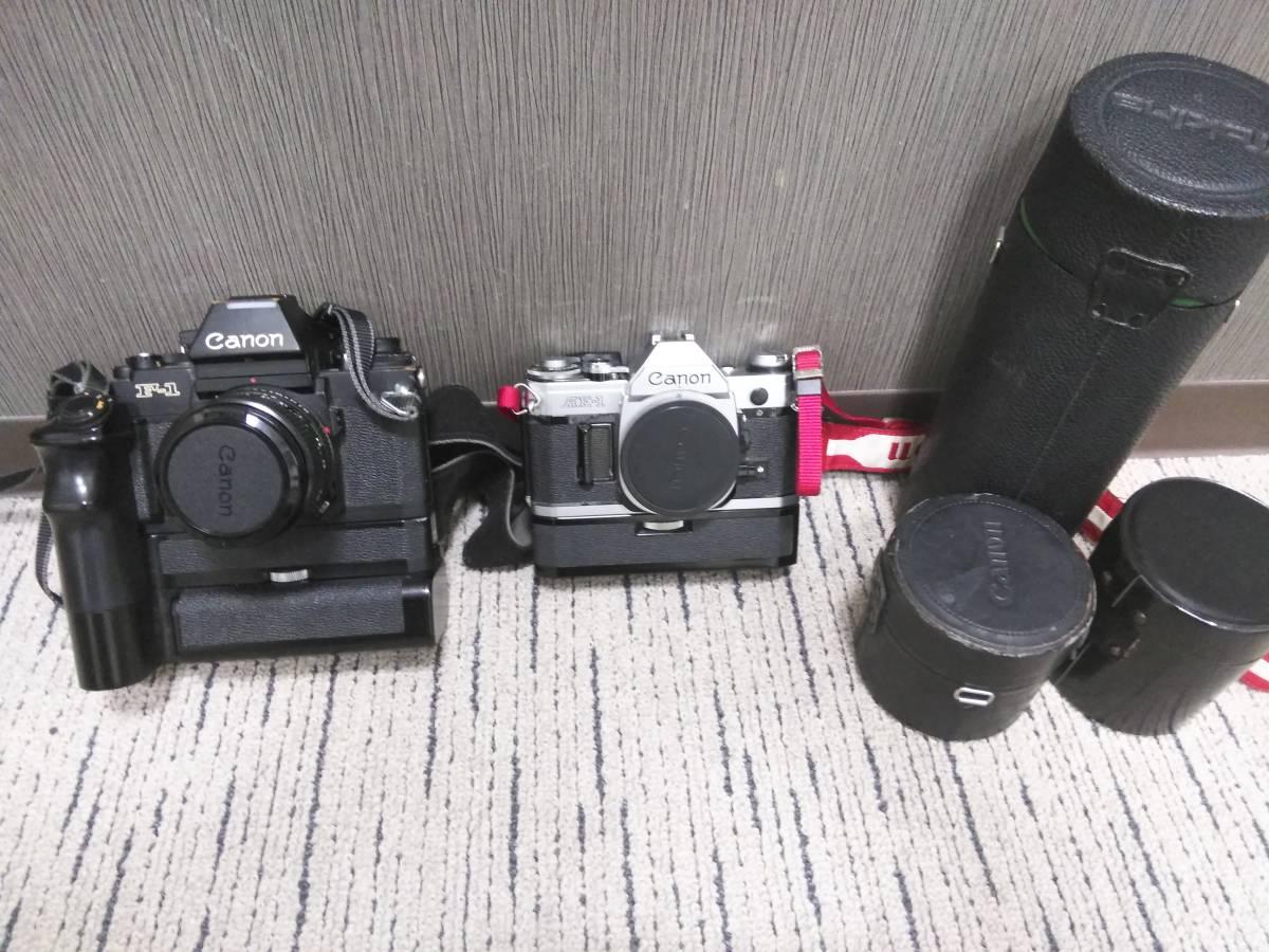 7-15 一眼レフ/レンズ おまとめ5点 Canon F-1 FD 50mm 1:1.4/AE-1/Tokina 400mm 1:1.4
