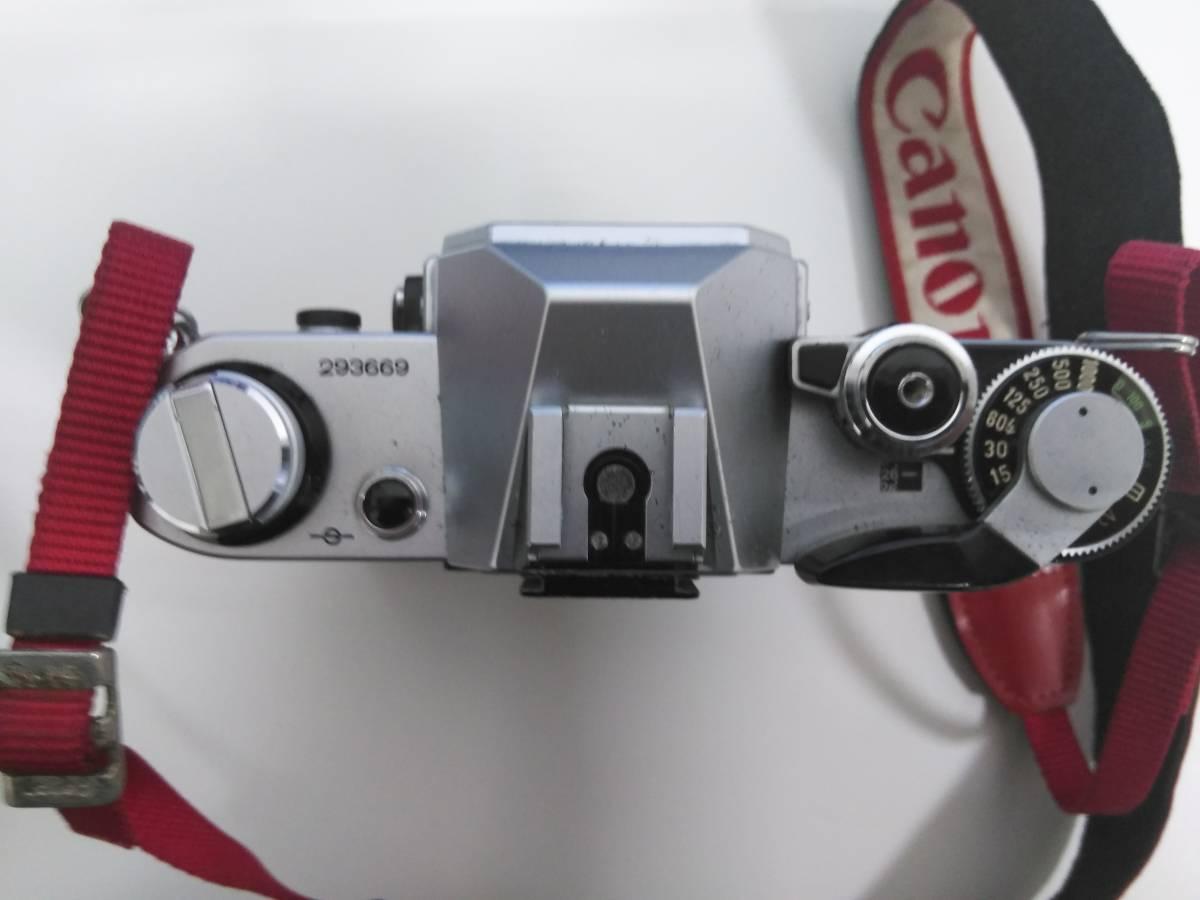 7-15 一眼レフ/レンズ おまとめ5点 Canon F-1 FD 50mm 1:1.4/AE-1/Tokina 400mm 1:1.4_画像7