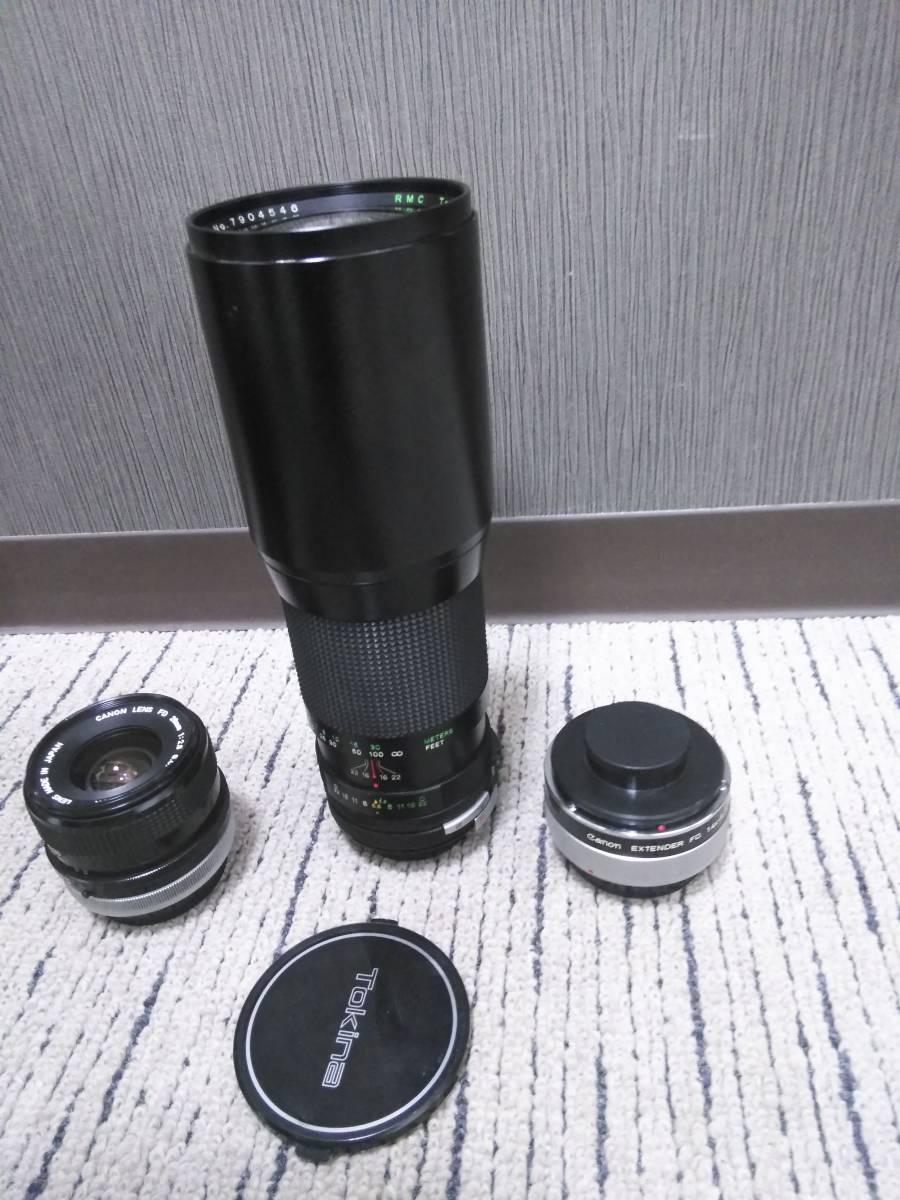 7-15 一眼レフ/レンズ おまとめ5点 Canon F-1 FD 50mm 1:1.4/AE-1/Tokina 400mm 1:1.4_画像9