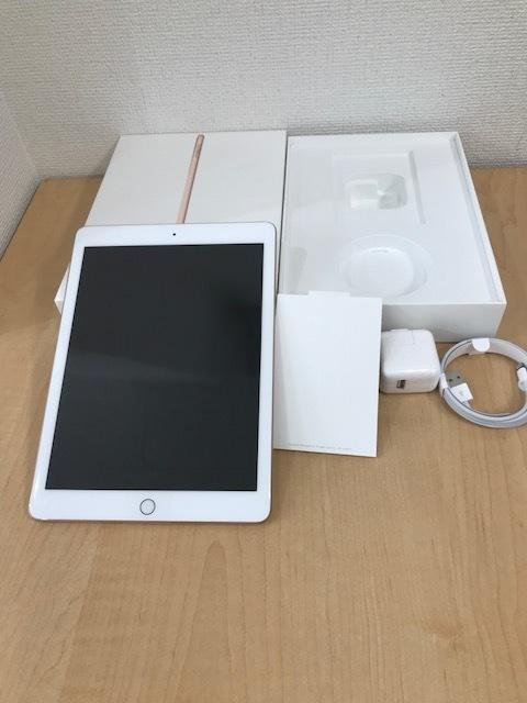 ★新品★未使用★2018年春モデル★第6世代★Apple iPad Wi-Fi★128GB★ゴールド★