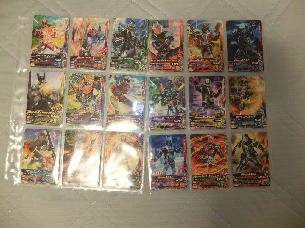 ガンバライジングカード 165枚非売品あり_画像7