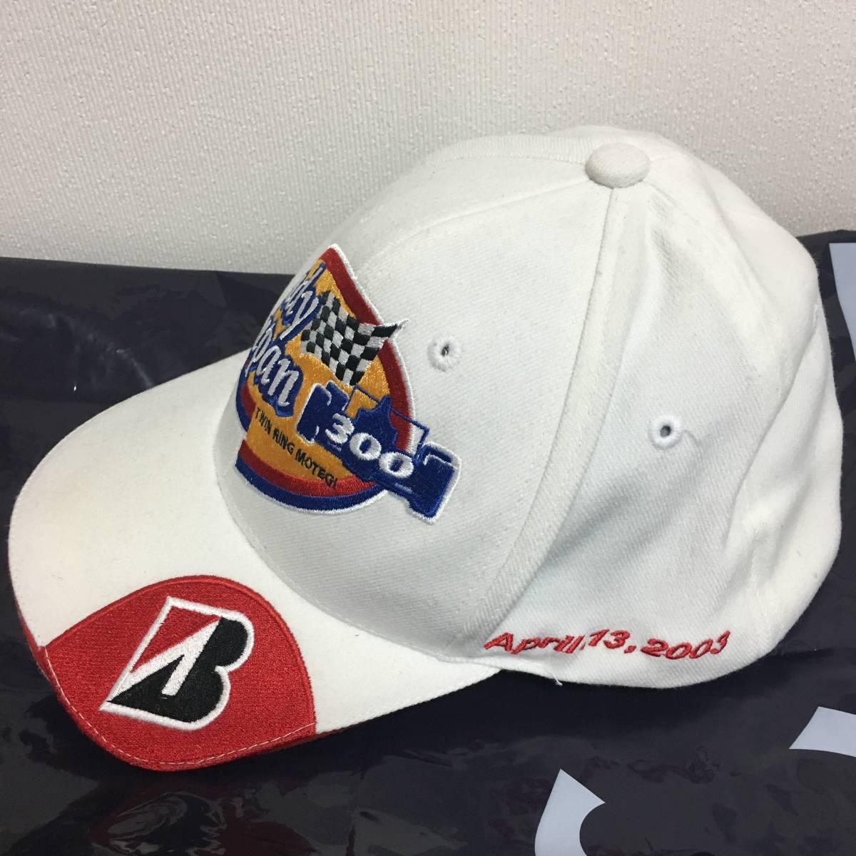 送料サービス ブリジストン BRIDGESTONE インディ300 ジャパン 帽子 非売品_画像2
