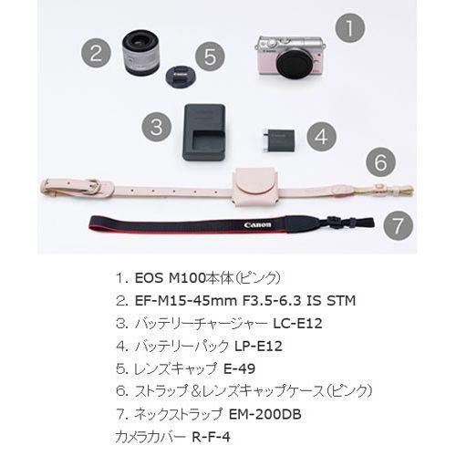 [新品] Canon キヤノン EOS M100・リミテッドピンクキット レンズキット[※数量限定1000台のうち当店ラスト1台]_画像3