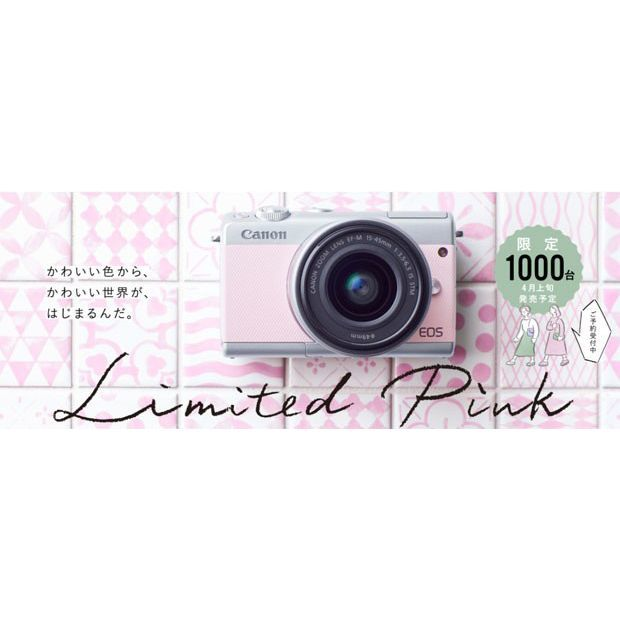 [新品] Canon キヤノン EOS M100・リミテッドピンクキット レンズキット[※数量限定1000台のうち当店ラスト1台]_画像2