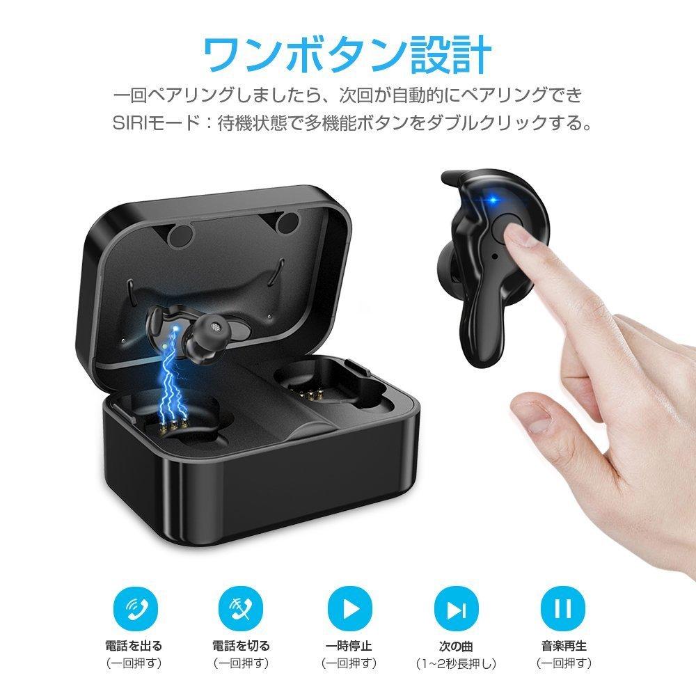 【定価4,999円】 Bluetooth イヤホン ワイヤレス 両耳 片耳 自動ペアリング 自動ON/OFF 高音質 IP67 iPhone Android 対応 Lcsriya ブラック_画像2