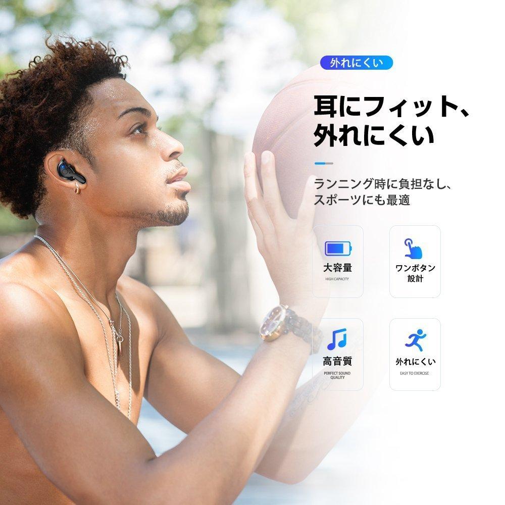【定価4,999円】 Bluetooth イヤホン ワイヤレス 両耳 片耳 自動ペアリング 自動ON/OFF 高音質 IP67 iPhone Android 対応 Lcsriya ブラック_画像5