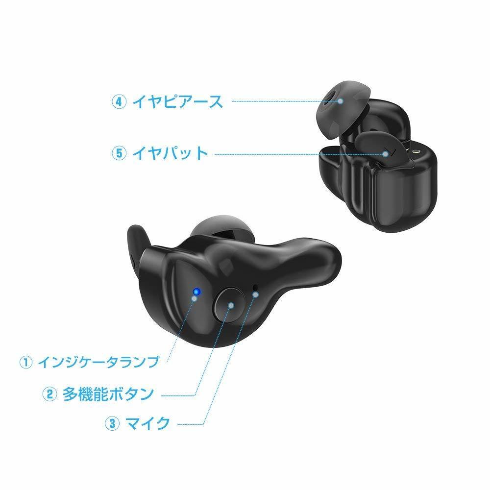 【定価4,999円】 Bluetooth イヤホン ワイヤレス 両耳 片耳 自動ペアリング 自動ON/OFF 高音質 IP67 iPhone Android 対応 Lcsriya ブラック_画像6