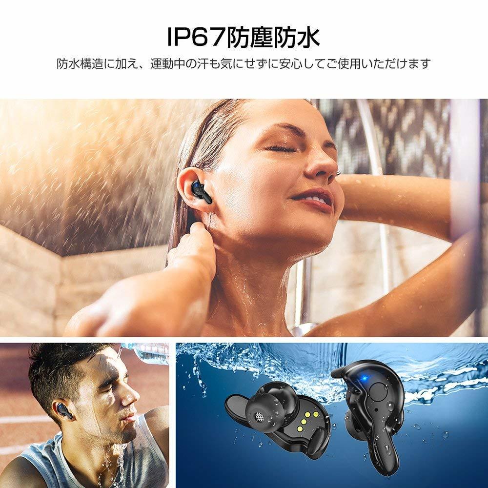 【定価4,999円】 Bluetooth イヤホン ワイヤレス 両耳 片耳 自動ペアリング 自動ON/OFF 高音質 IP67 iPhone Android 対応 Lcsriya ブラック_画像7