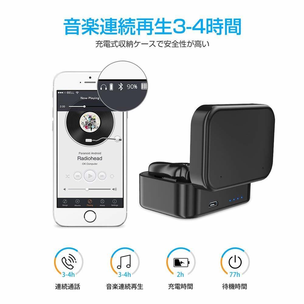 【定価4,999円】 Bluetooth イヤホン ワイヤレス 両耳 片耳 自動ペアリング 自動ON/OFF 高音質 IP67 iPhone Android 対応 Lcsriya ブラック_画像8