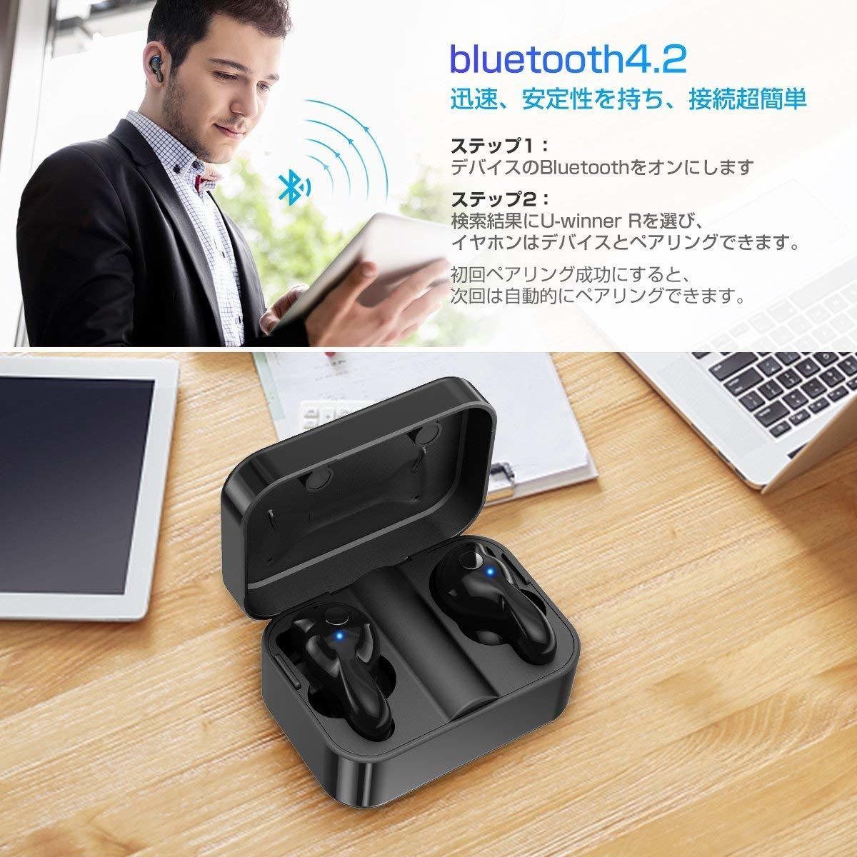 【定価4,999円】 Bluetooth イヤホン ワイヤレス 両耳 片耳 自動ペアリング 自動ON/OFF 高音質 IP67 iPhone Android 対応 Lcsriya ブラック_画像3