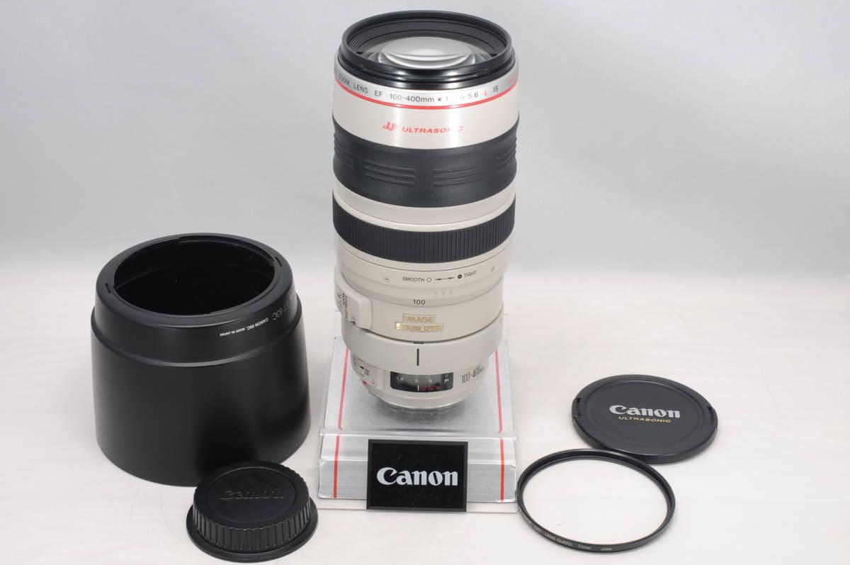 美品 CANON キヤノン EF 100-400mm F4.5-5.6 L IS USM #756