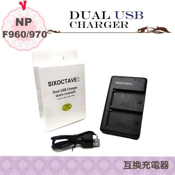 SONYソニーNP-F960/NP-F970 USBデュアル互換USB充電器Sony BC-V615/Sony DCM-M1/Sony DCR-TRU47E/Sony HDR-FX1/Sony HVR-Z1U Sony_画像1